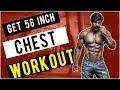 """Get 56"""" Inch Chest Workout   छाती कैसे चौड़ी करे   Rubal Dhankar video download"""