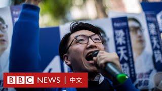 專訪香港「本土民主前線」成員梁天琦