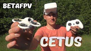 Дрон в каждый двор ... Тест нового FPV квадрокоптера BETAFPV CETUS