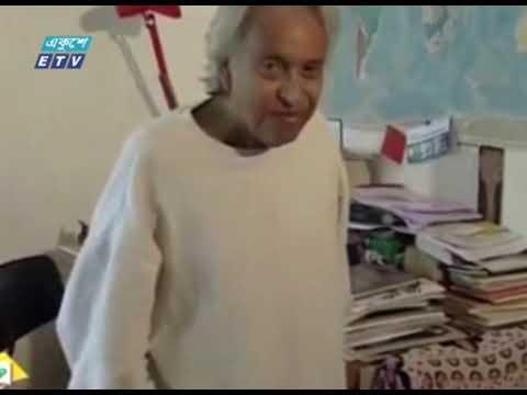 কবি শামসুর রাহমানের ৯২তম জন্মবার্ষিকী আজ | ETV News