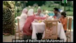 تحميل اغاني أغنية ابدأها دايمًا بسم الله - محمد فؤاد MP3