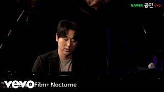 Yiruma - Yiruma - Blind Film / Nocturne / flower / Chaconne (Live)