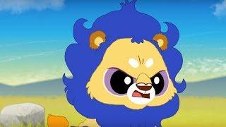 Юху и его друзья – Синегривый Лев  - сезон 1 серия 6 – обучающий мультфильм для детей