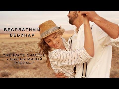 Текст песни счастье ста часов