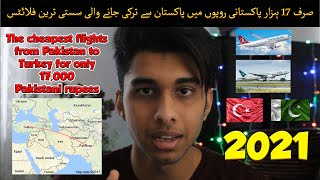 CHEAPEST FLIGHTS From Pakistan To Istanbul  || Cheap Flights From Pakistan To Turkey