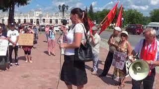 Ишимцы на митинге 28 июля против пенсионной реформы