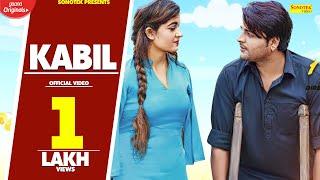 KABIL (A True Love Story)- Aashu Mailk, Shivani Sharma | New Haryanvi Songs Haryanavi 2020 | Sonotek Video,Mp3 Free Download