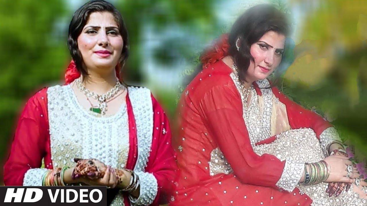 Pashto New Songs 2017 Samina Naaz Pashto New Attan 2017 - Cha Ta Stargay Tory Kram