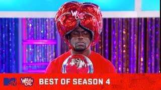 Best Of Season 4 Ft. Kevin Hart, Snoop Dogg, Ne Yo, & MORE 🙌 | Wild 'N Out