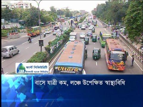 বাস ও ট্রেন চলাচলে স্বাস্থ্যবিধি কিছুটা ঠিক থাকলেও লঞ্চ যাত্রায় কোনো বালাই নেই | ETV News