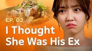 I Thought She Was His Ex | Just One Bite | Season 1 - EP.02 Pilot