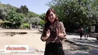 Trip Finder หาเรื่องเที่ยว TURKEY OA14-9-58
