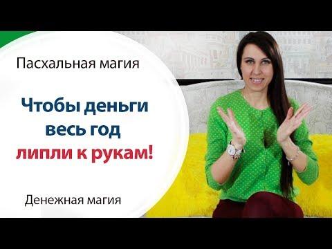 Самые богатые успешные люди россии
