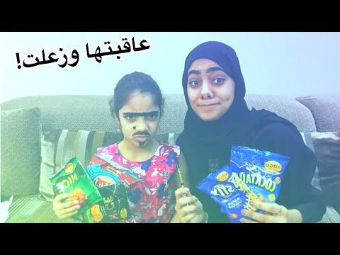 Batool4350's Video 155150120796 C1UQDImBACg
