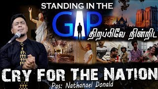 """Video thumbnail of """"Devan Thedum Manithan 