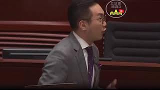 楊岳橋:精彩串爆建制派黃國健出招妨礙立法會辯論附屬法例!【全場笑聲叫好】!