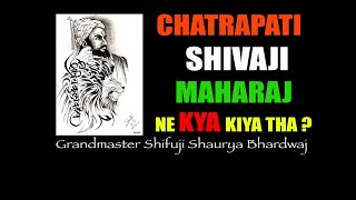 ChatraPati Shivaji Maharaj Ka Rape Solution?
