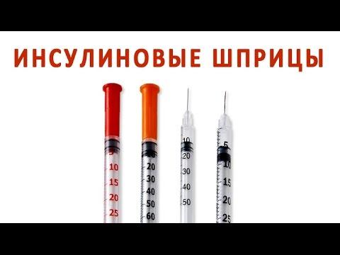 Диабет 2 уровень сахара в крови