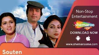 Souten [1983] Tina Munim | Padmini Kolhapure | Hindi Romantic Movie