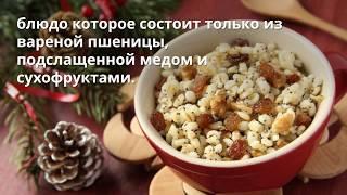 7 января – Православное Рождество