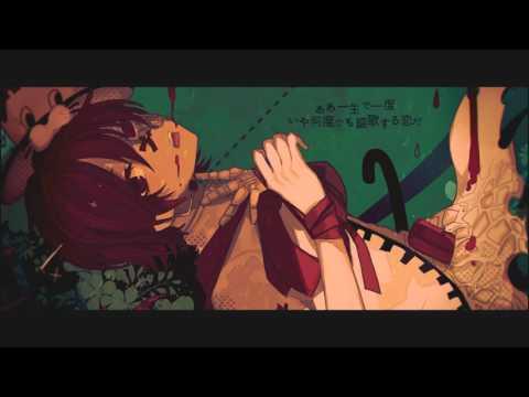 VOCALOID Fukase/「蘇州恋慕(そうしゅうれんぼ)」みきとP/mikito P