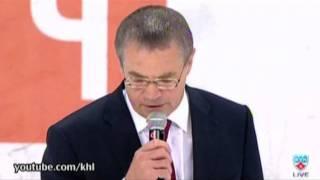 Заявление Александра Медведева / KHL President Medvedev statement on Lokomotiv crash