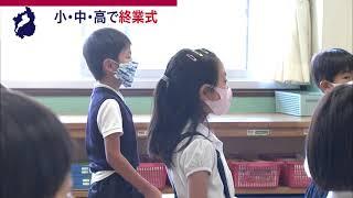 7月20日 びわ湖放送ニュース