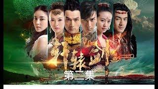 軒轅劍之天之痕  Xuan Yuan Sword Scar of Sky 02(胡歌、劉詩詩、蔣勁夫等主演)