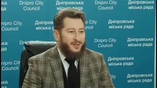 В мэрии Днепра раскритиковали госбюджет-2020
