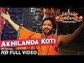 Akhilanda Koti Full Video Song Om Namo Venkatesaya
