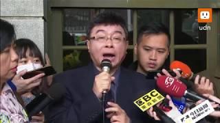 1205新黨赴監院 要求彈劾法務部長、中監典獄長