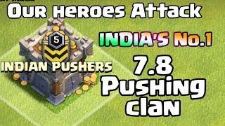 maintenance break clash of clans live today - मुफ्त