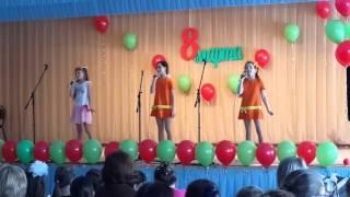 Три подружки Песня