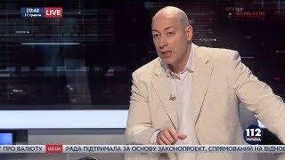Гордон: В Украине подделывают лекарства, парфюмы и даже зубную пасту и стиральный порошок