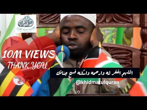 Quran Tilawat Competition in Tanzania 2017- Qari Mubarak Shaban (Burundi)