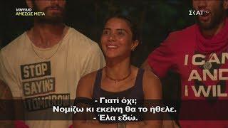 Survivor 2019   Η Sabriye ζητά να αλλάξει ομάδα   19/03/2019