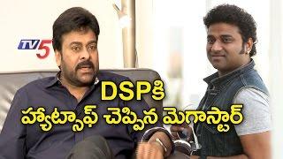 Chiranjeevi All Praise For Devi Sri Prasad  Telugu News  TV5 News