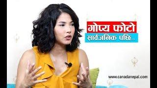 गोप्य फोटो सार्वजनिक पछि पर्यो प्रेमी संग लफडा ! Samragyee RL Shah | Rapid Fire With Nepali Actress