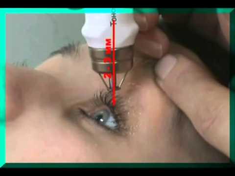 Средства для лечения макулодистрофии сетчатки