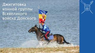 Показательные выступления по джигитовке конной группы
