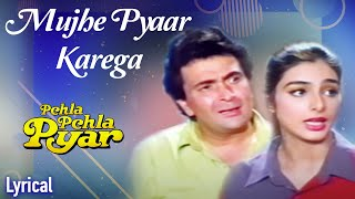 Mujhe Pyar Karega - Lyrical Video | Pehla Pehla Pyar | Rishi Kapoor & Tabu | Hindi Romantic Song