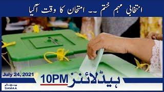Samaa News Headlines 10pm | SAMAA TV