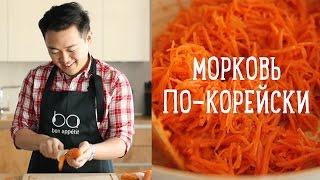 Осел и морковка на удочке