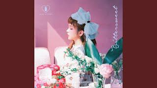 Baek A Yeon - Magic Girl