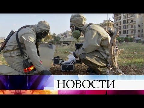 Российское Минобороны ответило на заявления Госдепа по поводу химатаки в Алеппо.