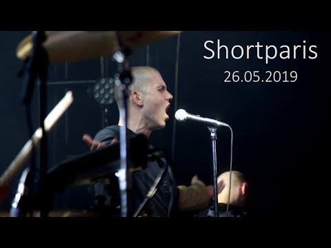 Shortparis  Стыд
