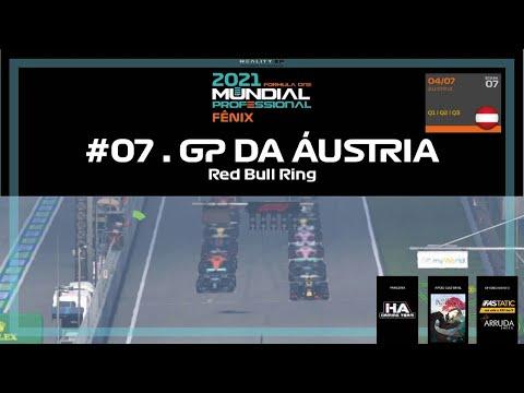 F1 2021 MUNDIAL - PROFESSIONAL | ETAPA 7 - GP DA ÁUSTRIA | AO VIVO