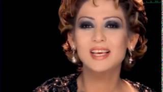 اغاني حصرية Nawal Al Kuwaitia … Al Shoug Jabak - VideoClip | نوال الكويتية … الشوق جابك - فيديو كليب تحميل MP3