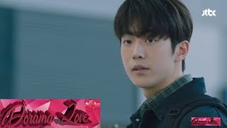 Jang Deok Cheol - You Make Me Warm - The Light In Your Eyes - OST Part 5 - Sub Español (Dorama Love)