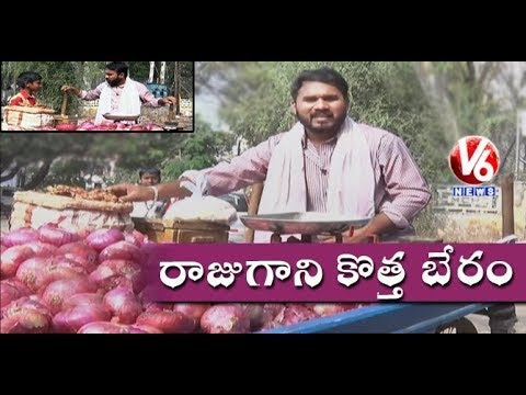 Gappala Raju New Business: Funny Conversation With Savitri | Teenmaar News | V6 News